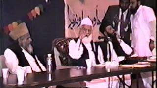 Shaykh Justice Pir Muhammad Karam Shah Al-Azhari (R.A) - Milad-un-Nabi- New Jersey USA (1994)