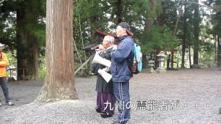 九戸駅ハイ20120505