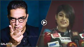 I Feel Kamal Sir Will Change Tamil Nadu | Oviya | Bigg Boss