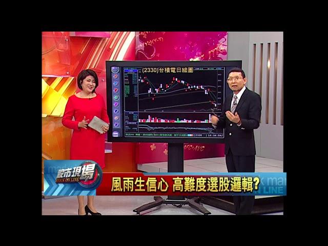 【股市現場-非凡商業台鄭明娟主持】20180426part.7(劉坤錫)