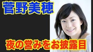 チャンネル登録はこちらをクリック!→https://goo.gl/2yJ709 【超衝撃】...