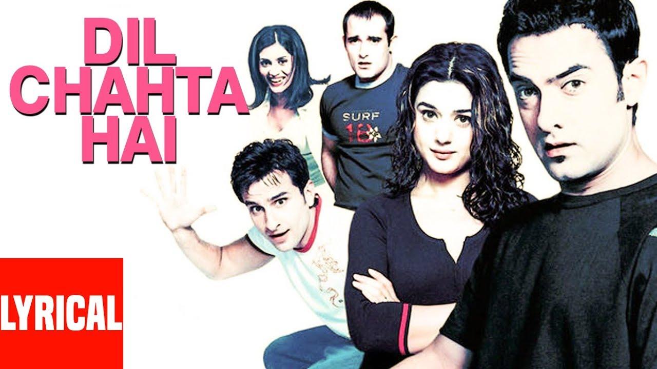 Dil Chahta Hai (2001) – এক শহরে বাস করা তিন বন্ধুর গল্প