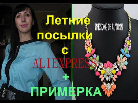 Knitted Girl Shirt Pattern Модель 339 Детский сарафан с шапочкойиз YouTube · Длительность: 2 мин29 с  · Просмотры: более 1.000 · отправлено: 25.01.2015 · кем отправлено: Вязание Sherufashion