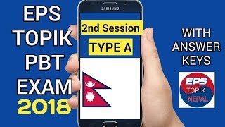 EPS TOPIK PBT EXAM 2018 NEPAL 2nd Session TYPE A With  Answer Keys