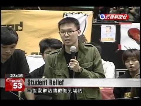 Students relieved after former gang leader leaves Legislative Yuan