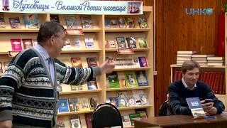 видео Неделя краеведческой книги