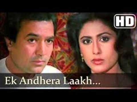 Ek Andhera Laakh Sitaare, Rajesh Khanna Superhit , Aakhir Kyun