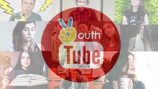 Україномовні відеоблогери створили платформу YouthTube Video