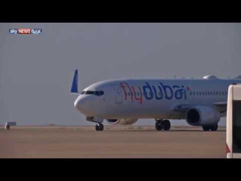 مطار أربيل يستقبل أول طائرة دولية  - نشر قبل 7 ساعة