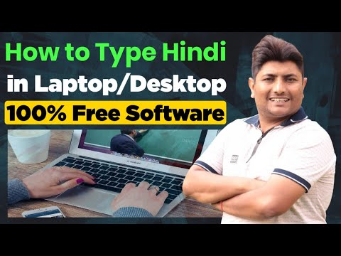 How to download hindi typing software free | learn fast hindi typing on  computer