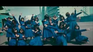 欅坂46 4thシングル「不協和音」 ・・・ 30s、15s . 2017/04/05 発売 石...