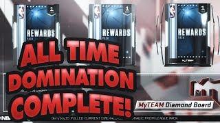 we completed all time domination nba 2k18 myteam rewards