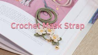 Mask strap 마스크 스트랩 만들기/겹 사슬뜨기