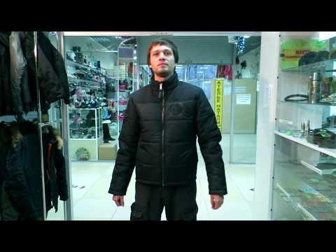 Куртка Summit Black Alpha Industries