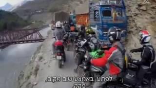 חדשות 2 על אופנוע בדרך המוות של אסיה