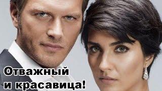 Отважный и Красавица   3 cерия  на русском языке
