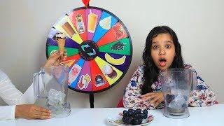 تحدي عصير الفواكه المثلج بعجلة الحظ الغامضة مع شفا - Mystery Wheel Of Smoothie Challenge