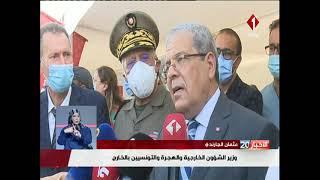 منوبة : تدشين المستشفى الميداني هبة من المغرب الشقيق