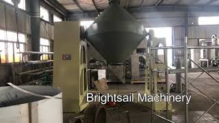 Test video of BSW 2500  double cone mixer