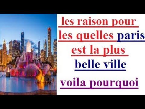 la culture française  الثقافة الفرنسية