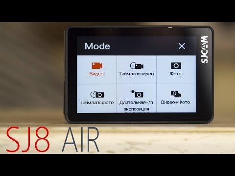 SJCAM SJ8 Air | Управление и Настройка камеры. Моё мнение о камере.