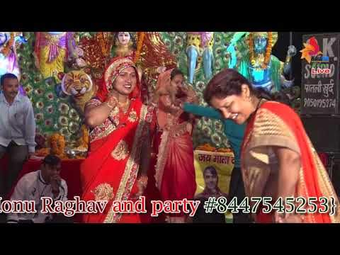 Do Do Jogni Ke Beech Akelo Languriya || Monu Raghav and party || full HD Live 2017