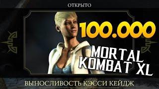 Открытие Паков по 500 Монет Mortal Kombat X (Android) #3