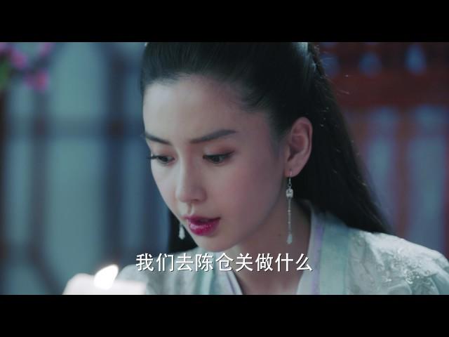 電視劇孤芳不自賞 General and I 第三十八集 EP38 鍾漢良 Angelababy(楊穎) CROTON MEGAHIT Official