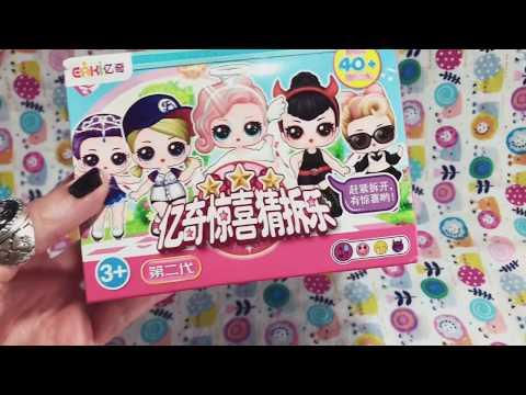 eaki-doll-unboxing-surprise