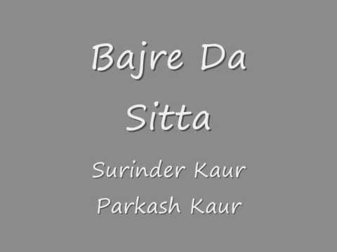Bajre Da Sitta Surinder Kaur Parkash Kaur