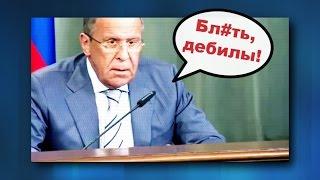 Урок дипломатической этики от Лаврова