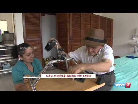 World's oldest man lives in Costa Rica | World | News7 Tamil |