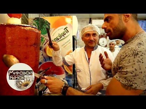 Ливанушки International. Мировой рынок