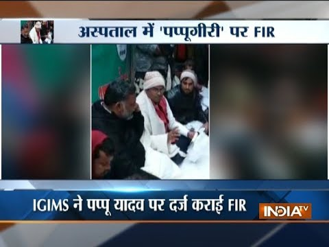 Patna: Pappu Yadav holds patients' durbar outside IGIMS
