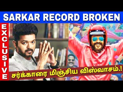 VISWASAM Second Look Breaks SARKAR Record | Thala Ajith | Nayanthara | Thalapathy Vijay