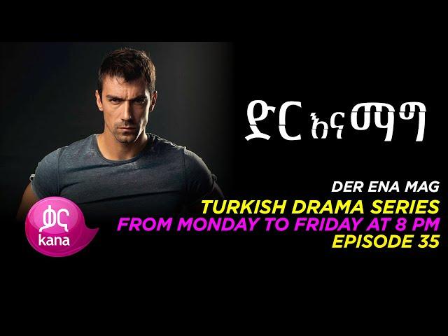 Dir Ena Mag Episode 35