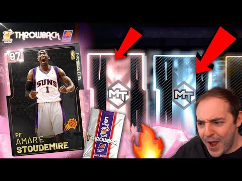 NBA 2K19 My Team PINK DIAMOND STOUDEMIRE! ANOTHER MUST SEE THIS INSANE THROWBACK PACK OPENING!!! thumbnail