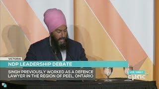 Federal NDP Leadership Election Debate in Victoria - 02 Aug 2017