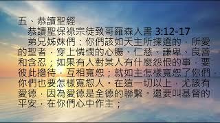 Publication Date: 2020-09-02 | Video Title: 2020-09-02 「天主教聖安德肋小學」開學週