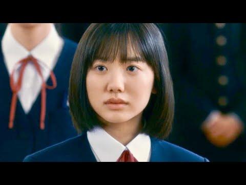 映画『星の子』本編映像