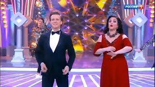 Т.Гвердцители / Г.Матвейчук - Новогодний Голубой огонек на Шаболовке