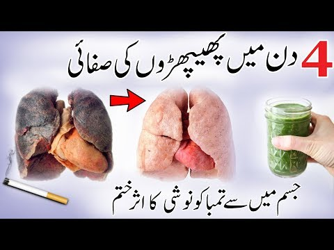 How To Detox & Cleanse Smoker Lungs