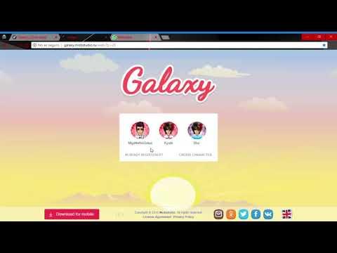 Galaxy Chat Kicks(?