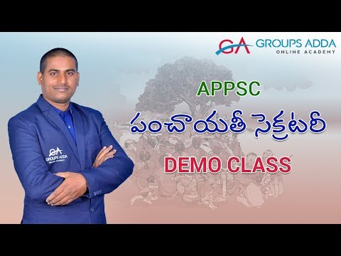 Appsc Panchayat Secretary Demo Class || GROUP 3 || Groupsadd