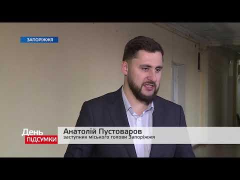Телеканал TV5: Тренувальні комплекси ДЮСШ на Великому лузі та на вулиці 12-го квітня перейшли на баланс міста