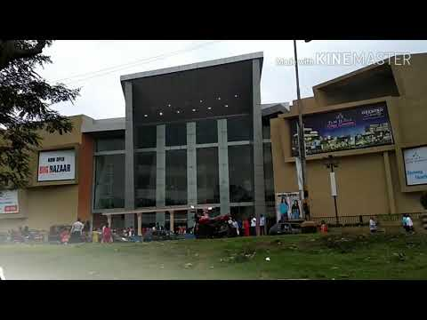 P & M Mall City Centre in Jamshedpur