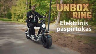 ELEKTRINIS PASPIRTUKAS? MOTOCIKLAS 🛵!!!   EkoRide   Unbox Ring apžvalga