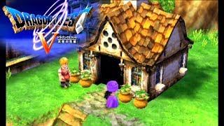 Dragon Quest V: Hand of the Heavenly Bride ... (PS2) (English Patched)