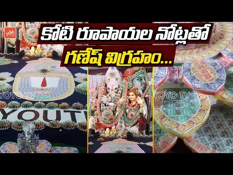 ganesh-idol-with-currency-notes- -ganesh-songs- -ganapathi-idol-with-notes- -yoyo-tv-channel