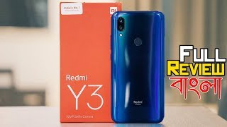 Redmi Y3 - Full Review, Price & Release Date   Bangla